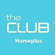 홈플러스 더 클럽 A